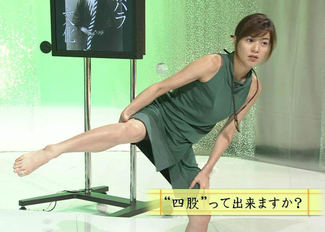 八木亜希子の画像 p1_31